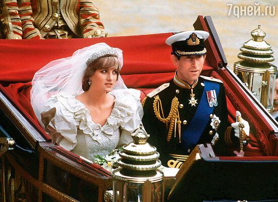 Свадьба принца Чарльза и Дианы Спенсер. 29 июля 1981 года