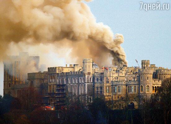 Пожар, едва не уничтоживший Виндзорский замок, страна восприняла как знамение. Елизавета выступила с обращением к нации