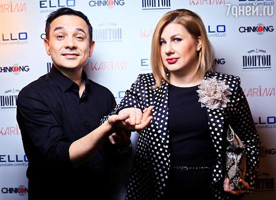 ChinKong и Ева Польна