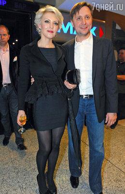Артём Михалков с женой
