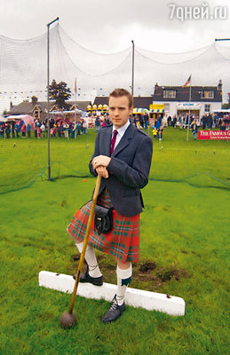 «Одно время я думал: а не избрать ли мне солдатскую долю? В любом случае мы, шотландцы, всегда живем на полную катушку, а не влачим жалкое существование!»