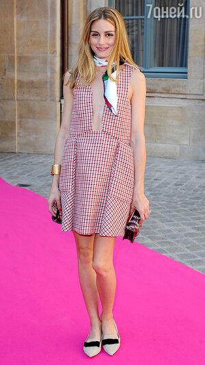 Оливия Палермо в Christian Dior
