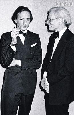 Фред Хьюгс (слева), личный помощник Энди Уорхола, на дух не переносил Соланас