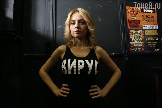 Янина Студилина