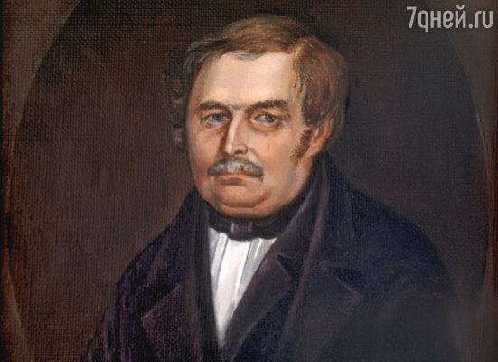 Отец Василий Афанасьевич