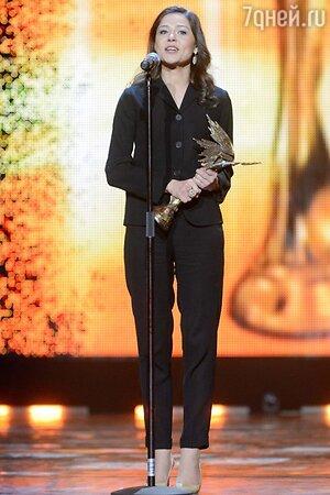 Елена Лядова победила в номинации «Лучшая женская роль»