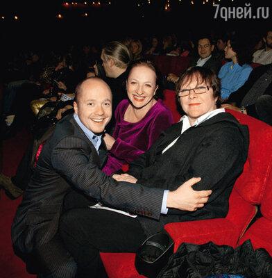 Евгений Стычкин с мамой Ксенией Львовной и тетей Еленой Львовной