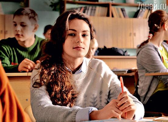 Анфиса Черных сыграла школьницу, в которую влюбился герой Хабенского