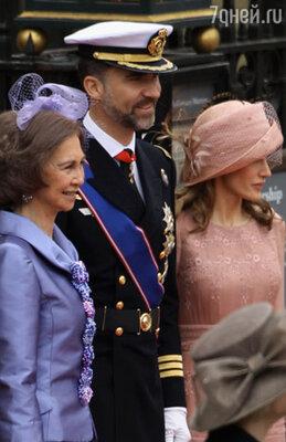 Королева София, принц Фелипе, принцесса Летиция