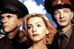 «Граница: Таежный роман»: как выглядят звезды популярного телефильма сейчас