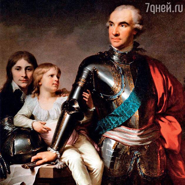 Фото репродукции портрета Станислава Потоцкого с сыновьями работы Иоганна-Баптиста фон Лампи старшего