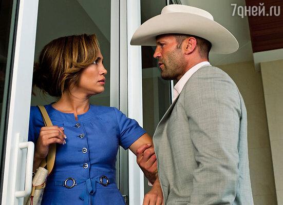 Вместе с ним в противостояние вступает его боевая подруга, героиня Дженнифер Лопес