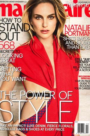 Натали Портман (Natalie Portman) на обложке журнала Marie Clair. ноябрь 2013