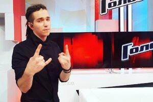 Звезда шоу «Голос» Кирилл Бабиев: «На середине выступления нас с позором прогнали со сцены...»
