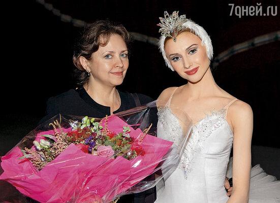 С моей ученицей Светланой Захаровой