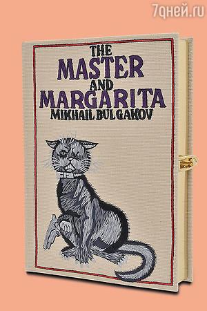 Сумочка «Мастер и Маргарита»