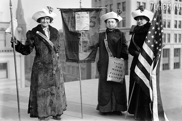 Манифестация протеста в Нью-Йорке. 1912 г