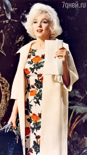 Мэрилин Монро. 1962 г.