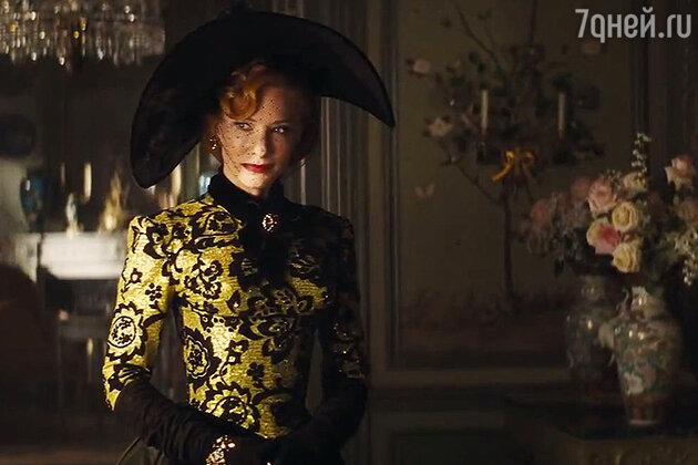 Исполнительница роли Мачехи Кейт Бланшетт является обладательницей шести номинаций на премию «Оскар»