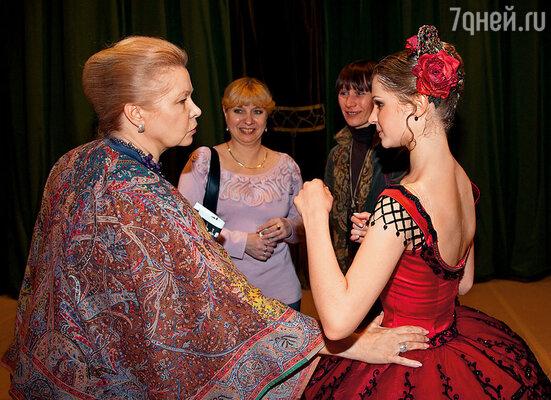 Я окончила Московскую государственную академию хореографии.  Слева от меня ректор Марина Леонова, в центре — мой педагог Наталья Архипова