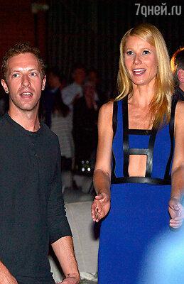 Новый возлюбленный Дженнифер Лоуренс Крис Мартин еще неразвелся со своей супругой ГвинетПэлтроу...