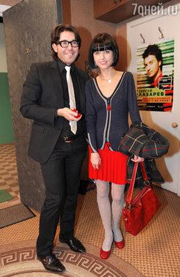 Андрей Малахов и Мирослава Карпович