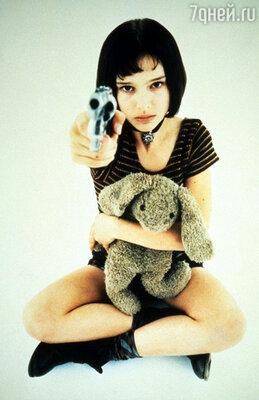 Натали Портман в роли Матильды. «Леон»,  1994 год