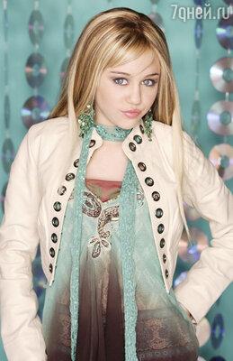 Майли Сайрус в телесериале  «Ханна Монтана»,  2006 -2011 годы