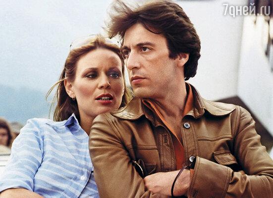 Марта Келлер познакомилась с Аль Пачино на съемках «Бобби Дирфилда» весной 1977 года. На снимке: сцена из фильма