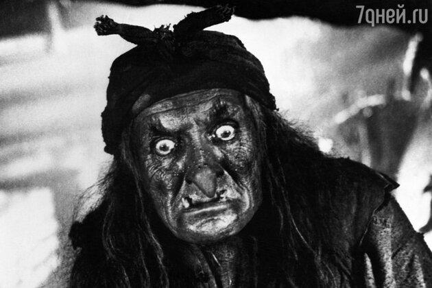 Георгий Милляр в образе Бабы-Яги