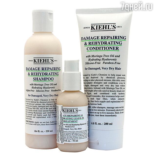 Шампунь, кондиционер и несмываемый уход Damage Repairing & Rehydrating, все Kiehl's
