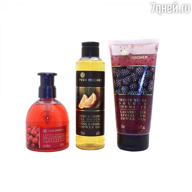 Жидкое мыло для рук «Красные ягоды», гель для душа «Какао & Апельсин», гель-гоммаж для душа «Ягодный блюз», все Yves Rocher