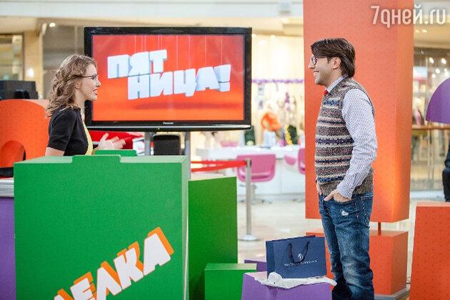 Среди героев новогоднего выпуска шоу «Сделка» на телеканале «Пятница» оказался популярный телеведущий Андрей Малахов