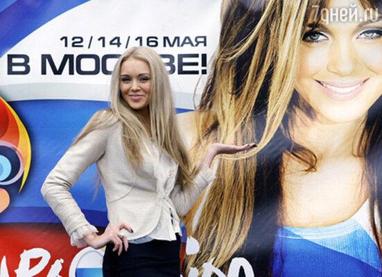 Ксения Сухинова «Мисс Мира-2008»