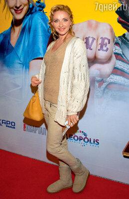 Татьяна Навка немогла пропустить премьеру фильма сучастием Марата Башарова...