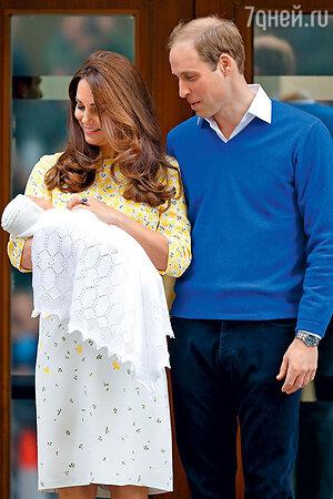 Кейт Миддлтон, принц Уильям и принцесса Шарлотта