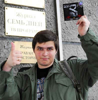 Alex_Thrasher победитель второго конкурса на «Лучший комментарий» сайта 7DN.RU