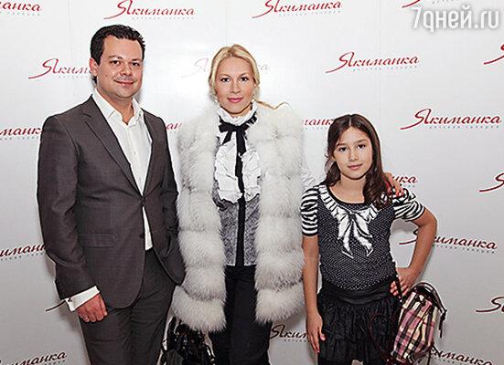 Андрей Круглов и Екатерина Одинцова с дочерью