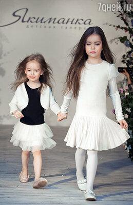 3-я Неделя детской моды
