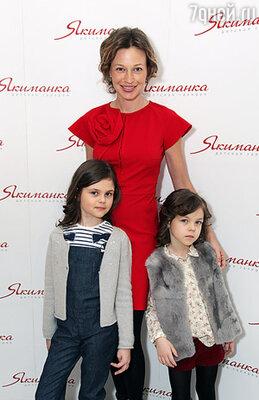 Татьяна Завьялова с детьми