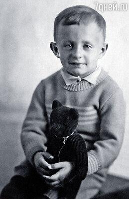 Раннее детство было для меня счастливой порой…
