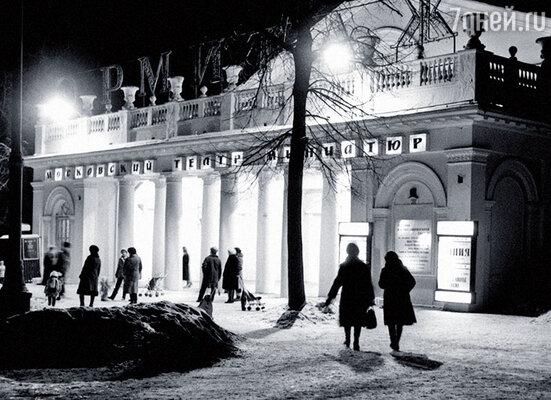 Четыре года я проработал в Московском театре миниатюр Владимира Полякова