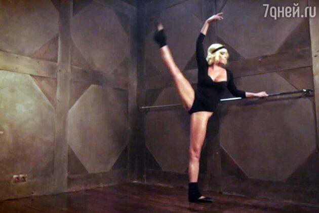Первый клип Анастасии Волочковой под псевдонимом Vol'na на песню «Над землей» 2013