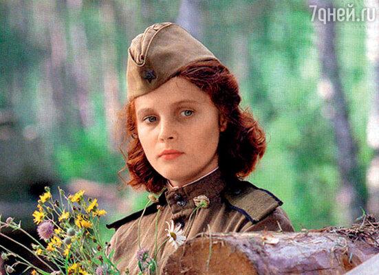 «В фильме «Звезда» я сыграла одну из первых своих больших ролей». 2002 г.