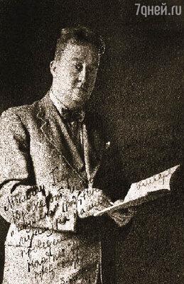 Мой папа Эмиль Ольгерд Юнгвальд-Хилькевич, знаменитый оперный режиссер