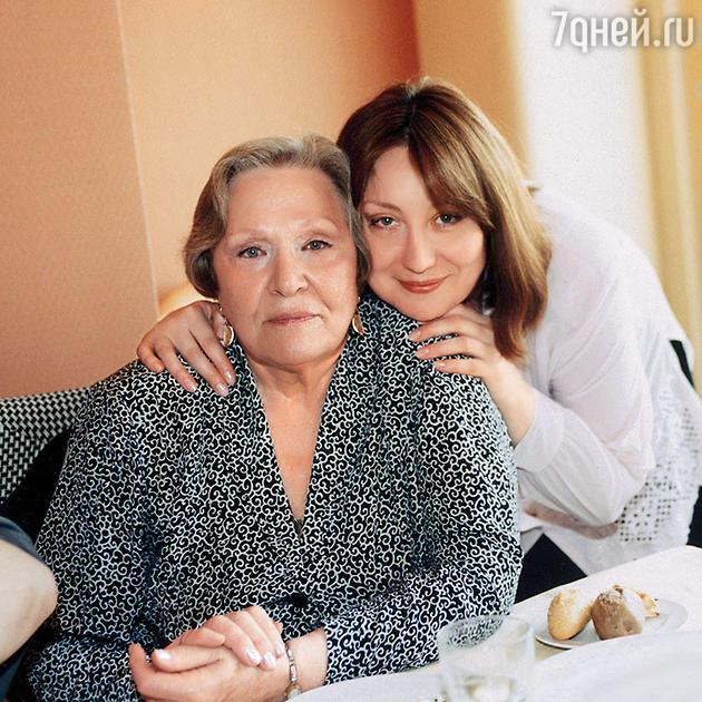 Римма Маркова с дочерью