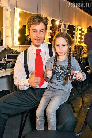 Витас в образе Валерия Сюткина с дочерью Аллой