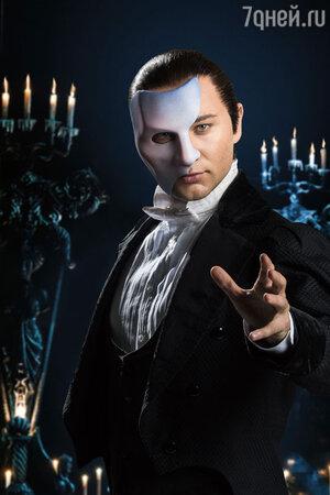 Дмитрий Ермак в мюзикле «Призрак Оперы»