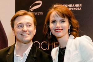 Безруков и Матисон собрали друзей на премьеру