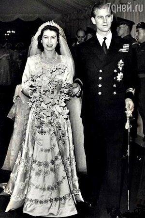 Елизавета II и принц Филипп. 1947 г.